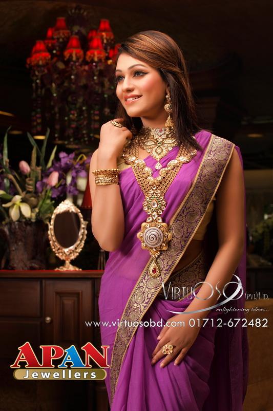 Apan Jewellers Dhaka