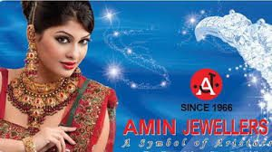 amin jewellers showroom dhaka