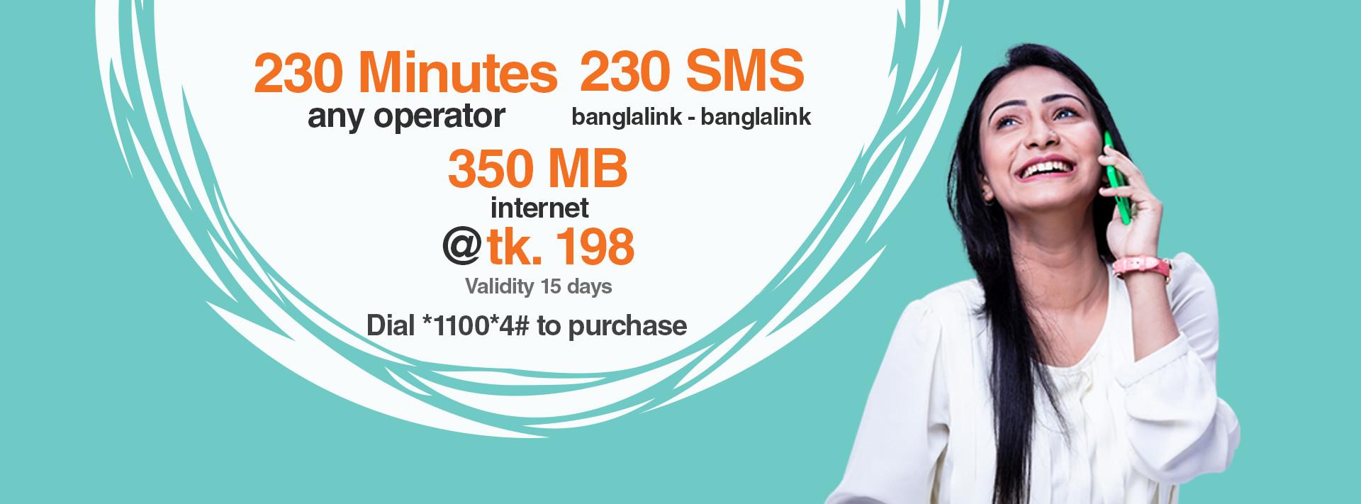 banglalink sms pack