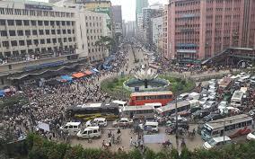 Money exchange Dhaka Motijheel